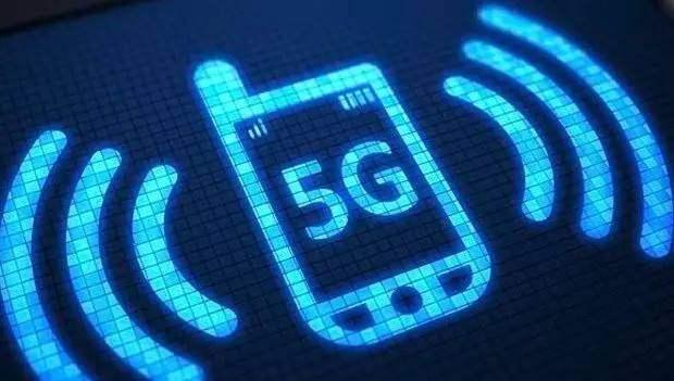 中国首个5G基站在广州大学城开通 通信业投资
