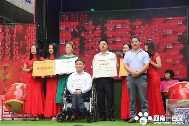 河南广播电视台《自强人生》残疾人公益慈善文