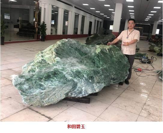 中矿助力玉石产业稳中求进
