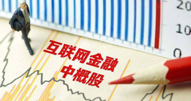 VCG111135643413_gaitubao_com_750x400.jpg