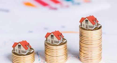 2018年该买房还是卖房?看完后相信你自有判断