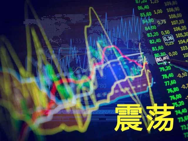 """<b>配资公司:A股两大""""独角兽""""暴跌!市值蒸发超2000亿,富士康逼</b>"""